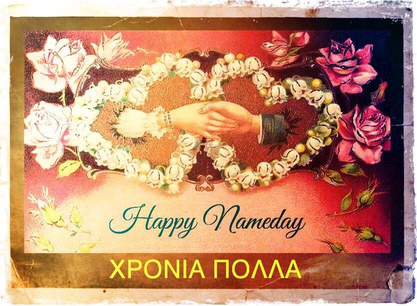 Greeting cards hearts greek namedays greeting cards hearts disclaimer all of these images are edited by greek namedays and have already been published on our facebook page m4hsunfo