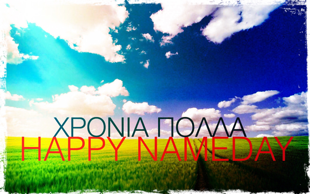 Greeting cards landscapes greek namedays greeting cards landscapes m4hsunfo