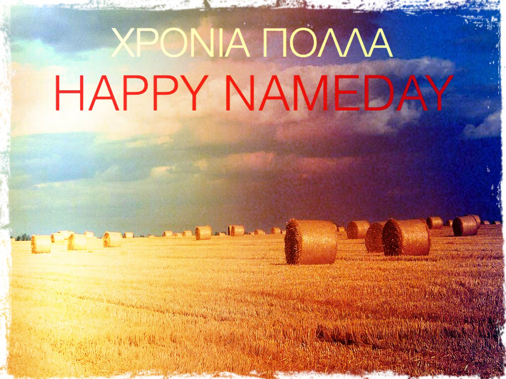 Greeting cards landscapes greek namedays m4hsunfo